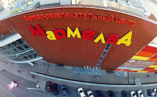 распродажи 2015, сайт мармелада таганрог, модная одежда, спортивная одежда, мужская одежда, сумки женские, платья 2015 фото новинки, где купить недорого, sale