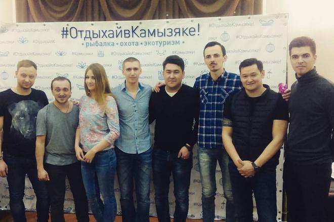 КВН Сборная Камызякского края