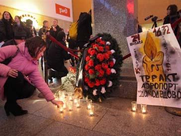В Домодедово вспоминают жертв трагедии 24 января