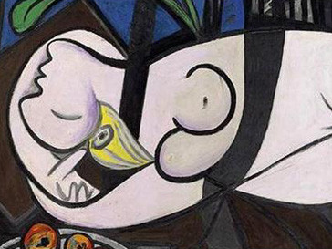 Картина «Обнаженная на фоне бюста и зеленых листьев»