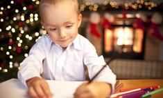 До слез: забавные и трогательные письма Деду Морозу