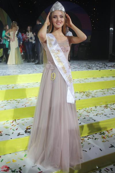 Диляра Ялалтынова фото