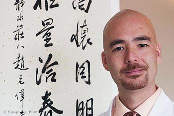Чжуд ши тибетская медицина