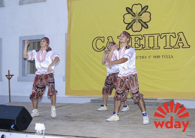 Фестиваль Волгоград Сарепта - горчичная страна России 2015