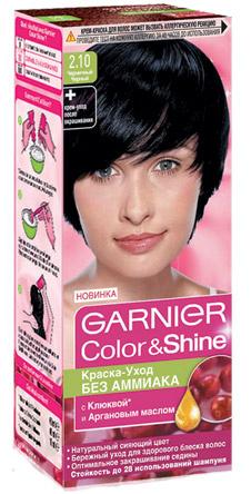 Краска-уход без аммиака Garnier Color Shine с клюквой и аргановым маслом, оттенок «Черничный черный». Создает натуральный сияющий оттенок, защищает от сухости, максимально усиливает блеск. Масло клюквы, признанный антиоксидант, надолго продлевает сияние цвета.