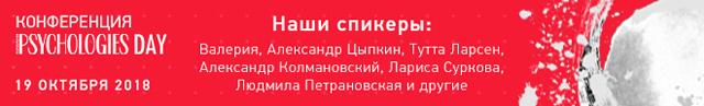 Александр Цыпкин: диалоги о любви, успехе и «чисто питерской теме»