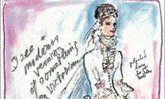 Дизайнеры создают свадебное платье для Кейт Миддлтон