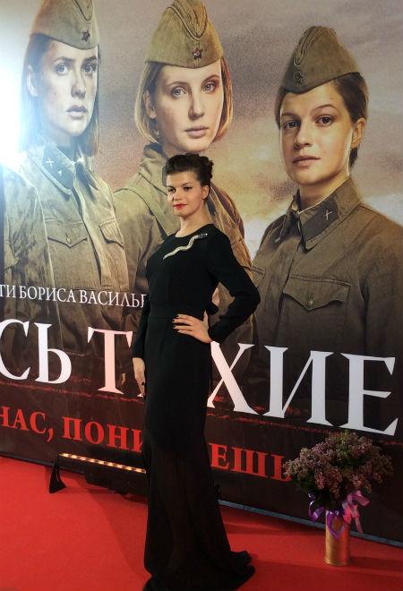 Агния Кузнецова фото