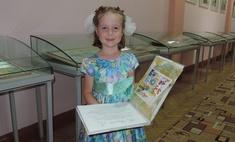 В Воронеже пятилетняя девочка написала книгу сказок, или Как воспитать гения