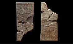 10 важнейших археологических находок