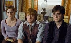 «Гарри Поттер» исчезнет из магазинов