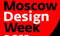 Фестиваль дизайна Moscow Design Week-2011 в Москве