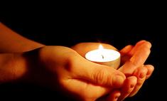 Свеча горела на столе… Если воск попал на одежду