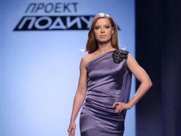 Юля Савичева стала манекенщицей