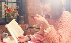 5 книжных новинок, на которые не жалко потратить выходной