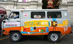 В Москве стартовал звездный автопробег