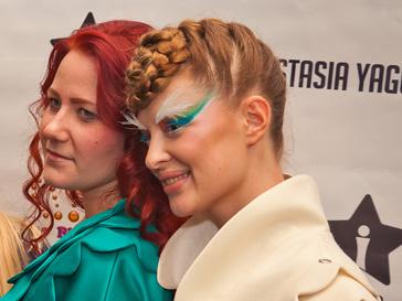Анастасия Ягужинская