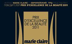 Лучшие косметические бренды примут участие в акции Marie Claire