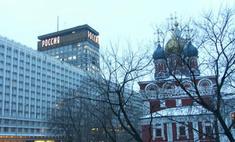 На месте гостиницы «Россия» возвысится парламентский дом