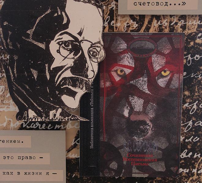 Афиша Омска, выставка, художник