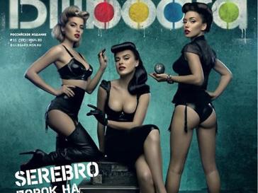 """Девушки из группы """"Serebro"""" примерили образ в стиле пин-ап"""