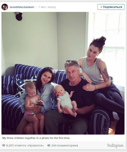 У 57-летнего Алека Болдуина родится четвертый ребенок