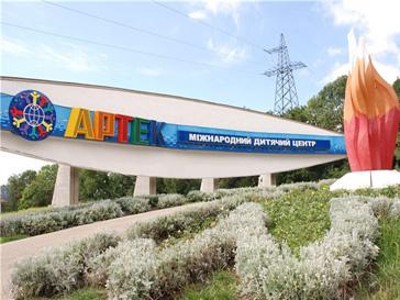 «Артек» - новое место проведения детского конкурса