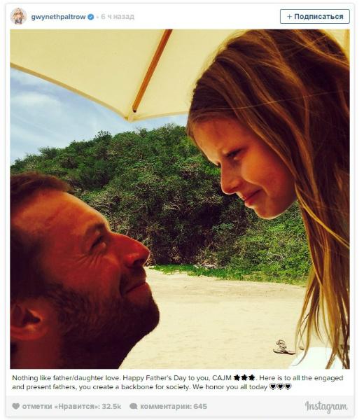 Крис Мартин с дочерью Эппл