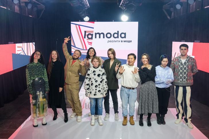 Фото №3 - «Реалити в моде»: Lamoda выпустила первую серию шоу с участием молодых дизайнеров