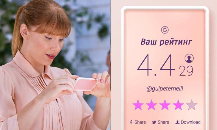Фото №1 - «Никто не собирается это останавливать»: россиян начали готовить к социальному рейтингу