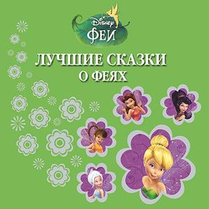 Фото №3 - Сказки Disney на Новый год