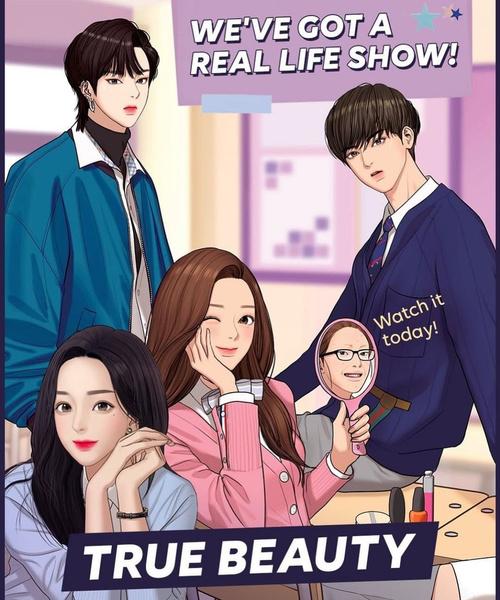 Фото №1 - Джин из BTS ответил на сравнение с героем Су Хо из вебтуна «Истинная красота»