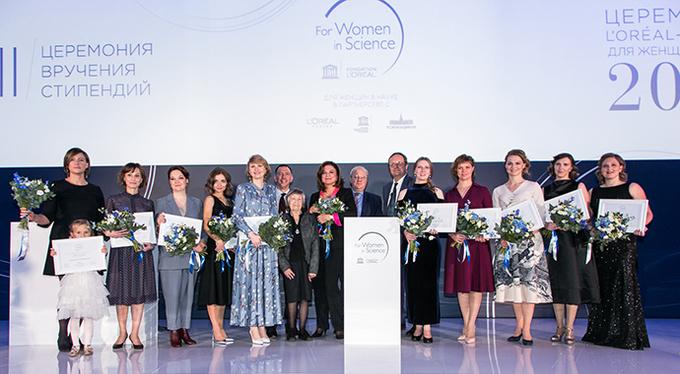 Вручения национальных стипендий L'ORÉAL-UNESCO «Для женщин в науке»