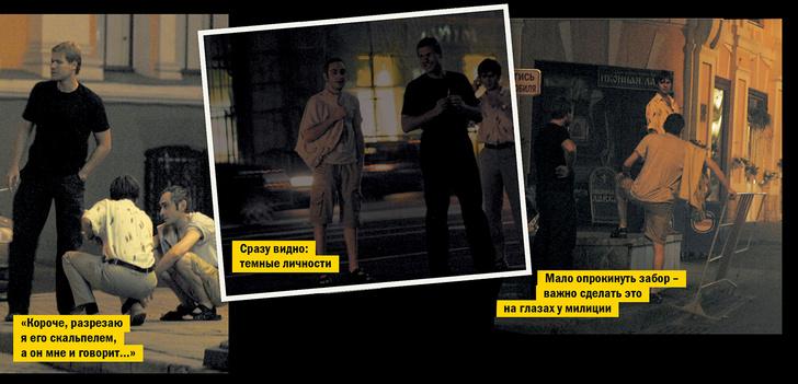 Фото №5 - Как правильно вести себя при встрече с полицией. Эксперимент MAXIM