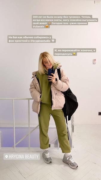 Фото №2 - Царевна-лебедь: Юлианна Караулова впервые вышла в свет после новости о беременности