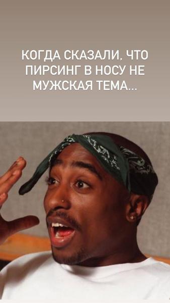 Фото №2 - Егор Крид проколол нос