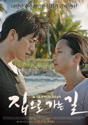 Фото №11 - 14 корейских фильмов и сериалов, которые были основаны на реальных событиях