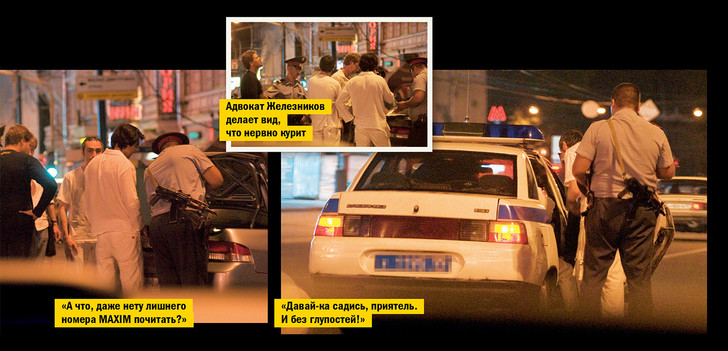 Фото №4 - Как правильно вести себя при встрече с полицией. Эксперимент MAXIM