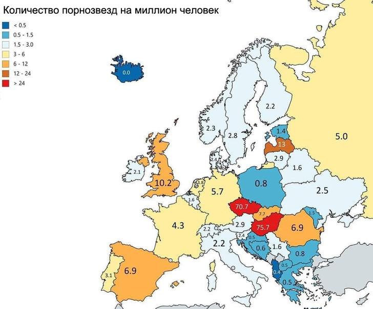 Фото №2 - Карта: количество порнозвезд на миллион человек в странах Европы и в России