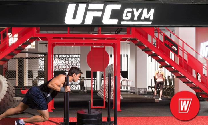 Фото №1 - «Русская Фитнес Группа» открывает второй UFC GYM в Москве