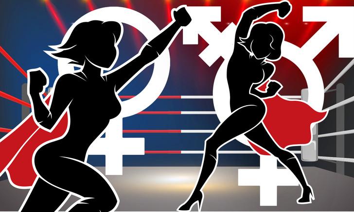 Фото №1 - Чужой против Хищника: как поссорились феминистки с трансгендерами