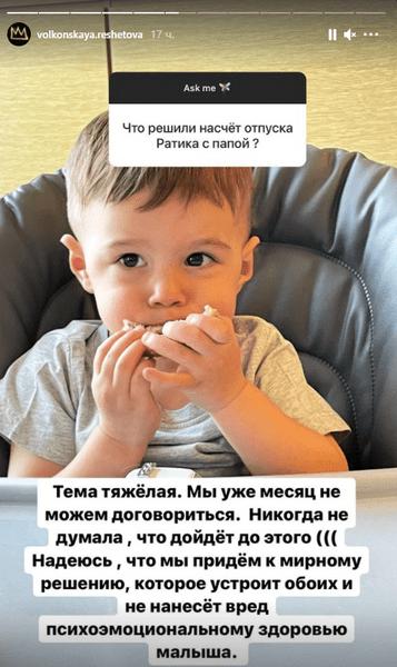 Решетова, Тимати, инстаграм, фото, последние новости 2021, сын, звездные дети, звездные ссоры, звездные разводы