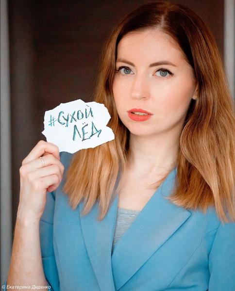 Фото №1 - «Будут брать землю, считая, что она вылечит»:Диденко решила, что хочет быть кремированной