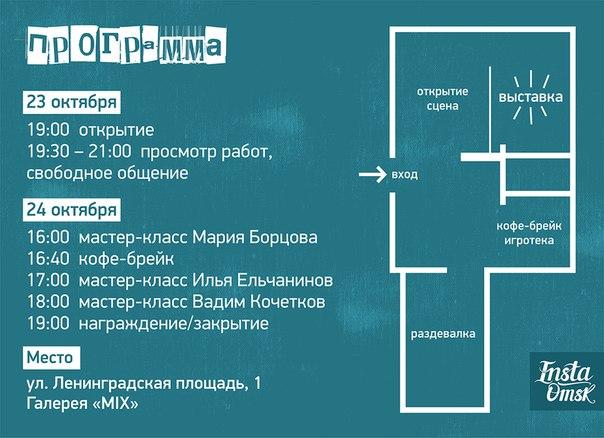 Фото №13 - InstaOmsk: жизнь омичей в фотоснимках