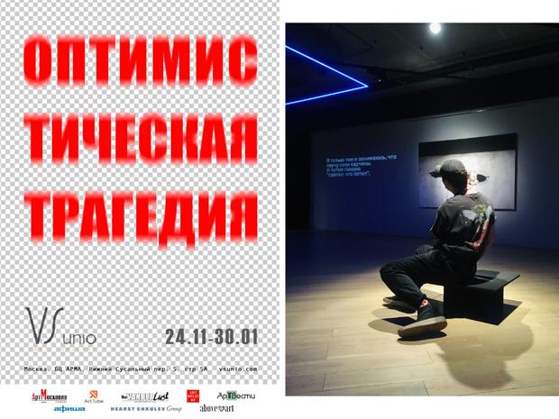Фото №1 - Как TikTok продвигает искусство: опыт галереи VS unio