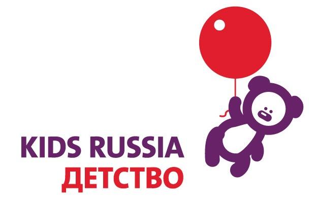 Фото №2 - В Москве пройдет выставка для профессионалов «ДЕТСТВО / KIDS RUSSIA 2015»
