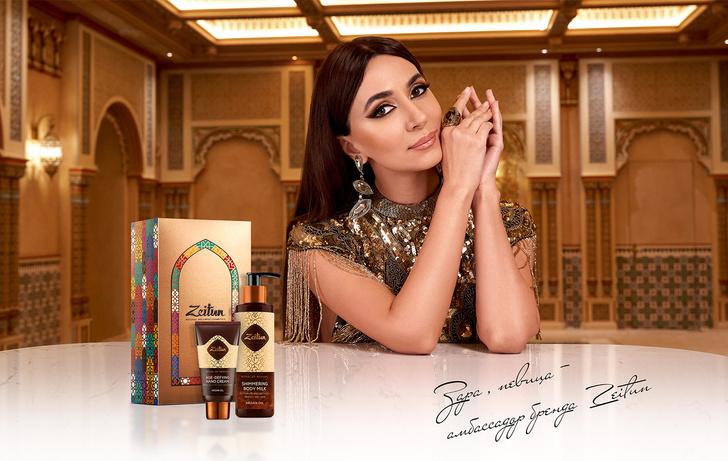 Фото №2 - Зара снялась в чувственном ролике натуральной косметики Zeitun