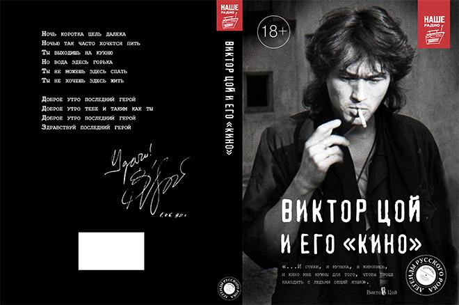 Фото №10 - 10 главных новинок книжной ярмарки в Москве