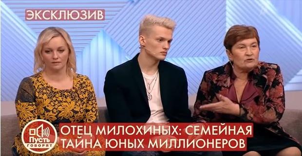 Фото №1 - Страсти накаляются: отец Милохиных упал на колени перед сыном-тиктокером