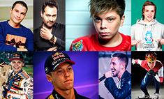 Наша гордость: 25 мужчин-знаменитостей Башкирии. Голосуй!